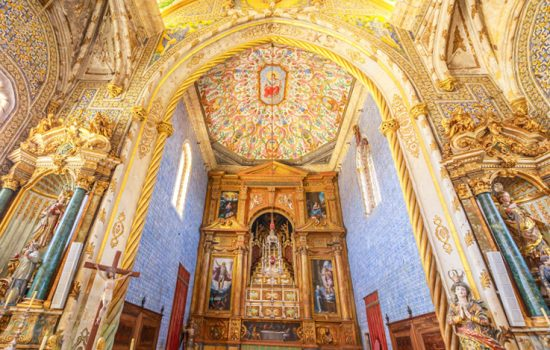 Coimbra University Chapel or Sao Miguel Chapel